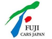 (株)フジカーズジャパン つくば店 キャンピングカー