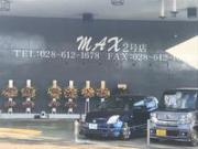 MAX株式会社 2号店