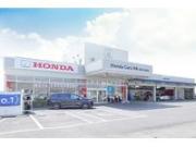 Honda Cars 茨城 石岡八軒台店