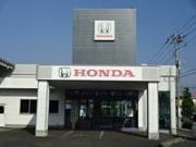 Honda Cars 茨城南   南守谷店