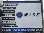 株式会社WISE