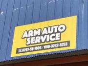 Arm Auto Service アームオートサービス