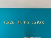 V.K.S Auto Japan株式会社