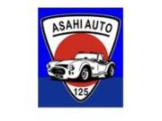 アサヒオート125
