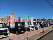 Good Drive鉾田店