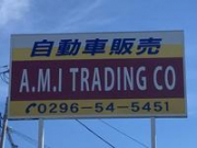 A・M・I TRADING CO.