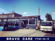 ブラボーカーズ 野田店