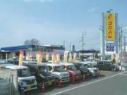 タカハシ自動車株式会社 藤岡店