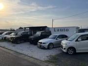 garage CMB