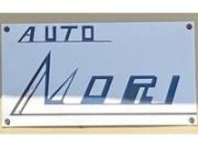 オートモリ モリ自動車