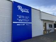 RVing JAPAN アールヴィング・ジャパン