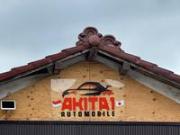 AKITA ONE JAPAN合同会社