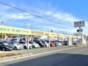 (株)カーメイトサクセス CAR MATE SUCCESS 川口本店