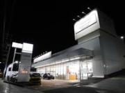 Honda Cars横浜 U-Select横浜南