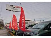 Honda Cars 埼玉 U-Select 川口
