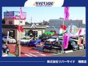 新型車が半額で乗れる専門店(株)リバーサイド 湘南店 の画像
