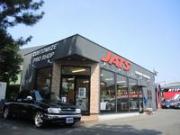 JATS ジャッツ湘南茅ヶ崎 ピックアップ&スポーツカー専門店