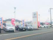 トヨタカローラ神奈川(株) 厚木荻野マイカーセンター