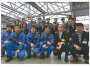 ネッツトヨタ東埼玉(株)Uネッツ久喜