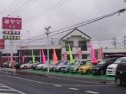 ミヤマ自動車販売(株) 本店