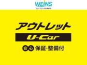 横浜トヨペット(株) 海老名UーCarセンター
