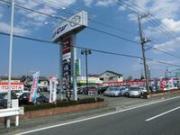 埼玉トヨタ自動車(株) 吹上マイカーセンター