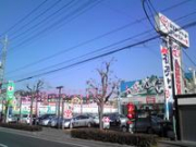 埼玉トヨペット(株) U-carランド 一平 北越谷店