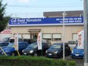 カーフィールドヤマイチ 山一自販(株) JU適正販売店