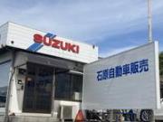 Auto house 入間店
