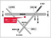 日産プリンス東京販売(株) P'sステージ荻窪