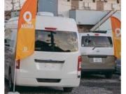 株式会社Dream Drive ドリームドライブ