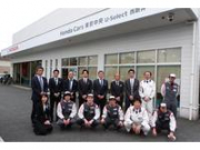 Honda Cars 東京中央 U-Select 西新井