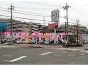 (株)関東マツダ 八王子堀之内ユーカーランド