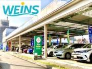 ネッツトヨタ神奈川(株) U-Car渕野辺