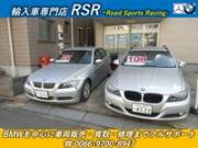 (有)RSR
