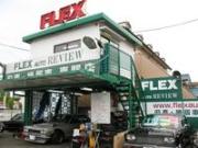 旧車専門店 FLEX AUTO REVIEW 川口店(フレックスオートレビュー川口店)