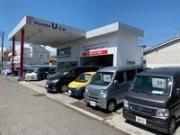 Honda Cars 埼玉南 バリューサイト