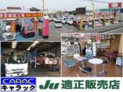 新車市場 カーベルキャラック白井店/JU中販連認定適正販売店