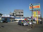 オニキス狭山店 (株)TSガレージ