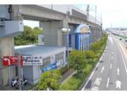 (株)トヨタユーゼック葛西臨海店