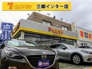 カーセブン三郷インター店 トーサイアポ(株)
