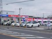 日産プリンス千葉販売株式会社 茂原中古車センター