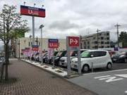 千葉日産自動車株式会社 カーパレス都町店