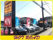 HOT ROAD (有)ホットロード
