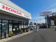 Honda Cars 東京中央 U-Select 東村山