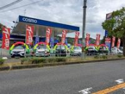 セルフ美加の台 コスモ石油販売(株)