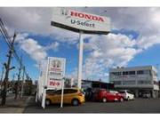 Honda Cars 西千葉 U-Select 松戸北