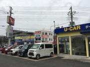 ダイハツ千葉販売株式会社 U-CAR松戸