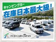 (株)フジカーズジャパン 厚木店の画像