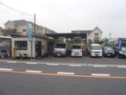 軽トラック・バン専門店 大木自動車サービス